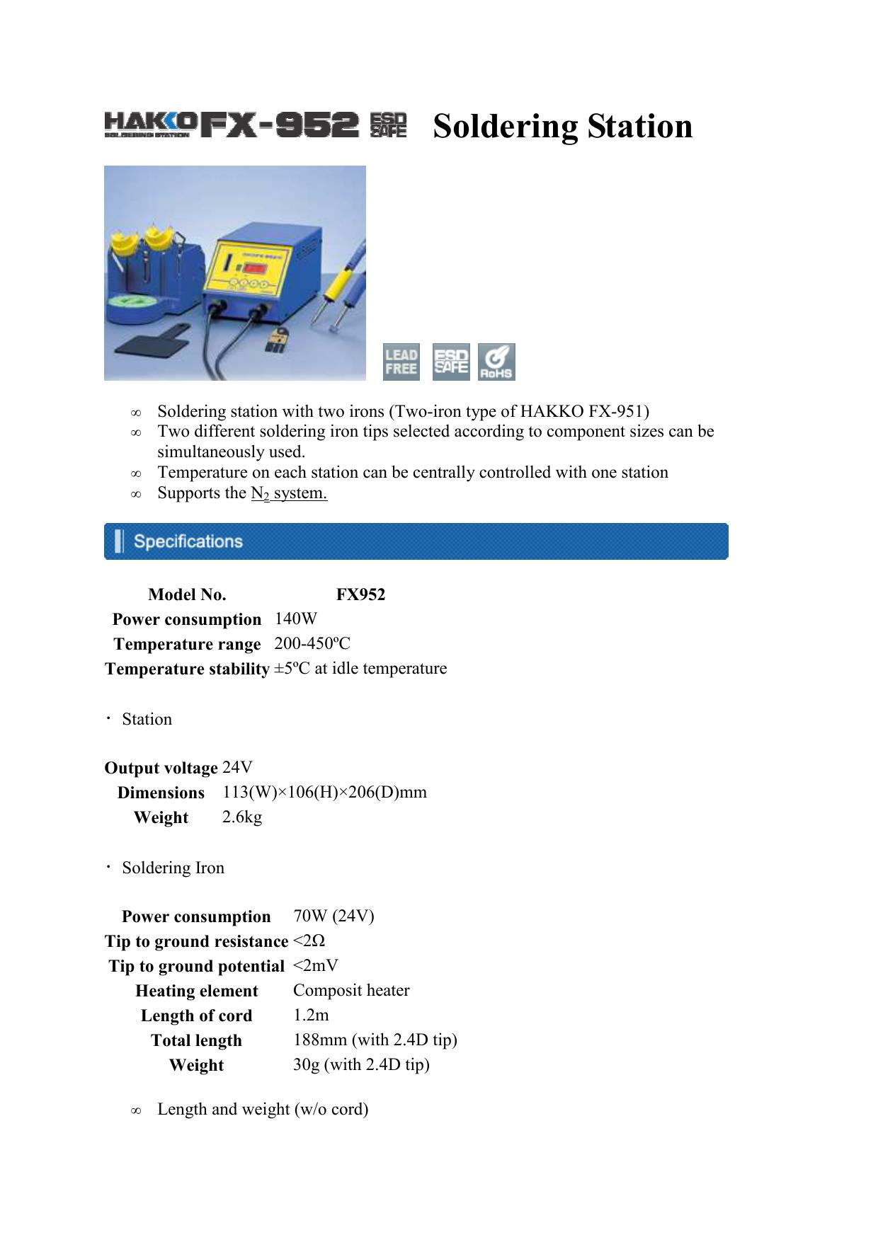 HAKKO Fm2026-01 Nitrogen Soldering Iron With 70w Ceramic Heating Element for sale online
